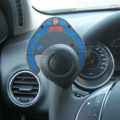 FV Infrared Steering Control