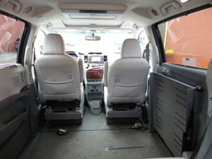 BraunAbility Rampvan Folding Wheelchair Van Conversion