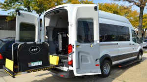 New Wheelchair Van For Sale: 2015 Ford T-350 Jumbo  Wheelchair Accessible Van For Sale with a Non Branded - Mobility Services Transit IFL Shuttle Van on it. VIN: 1FDVU4XV5FKB08738